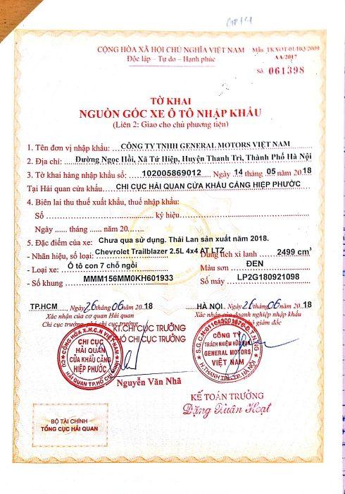 To khai nguon goc xe nhap khau 490x700 - Thủ tục đăng ký, đăng kiểm xe ô tô