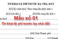 To khai truoc ba nha dat mau so 01 lptb Copy 200x135 - Mẫu Tờ khai lệ phí trước bạ nhà, đất mẫu số 01/LPTB