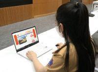 Huong dan khai bao dang ky sang ten xe qua mang 1 Copy 200x148 - Hướng dẫn thủ tục đăng ký sang tên đổi chủ, cấp biển số xe qua mạng
