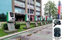 Danh sach Dia chi tram sac o to dien tai ha noi 1 200x129 - Danh sách địa chỉ trạm sạc pin ô tô điện VinFast tại Hà Nội